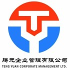 连云港腾元企业管理有限公司