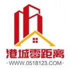 连云港太龙网络科技有限公司