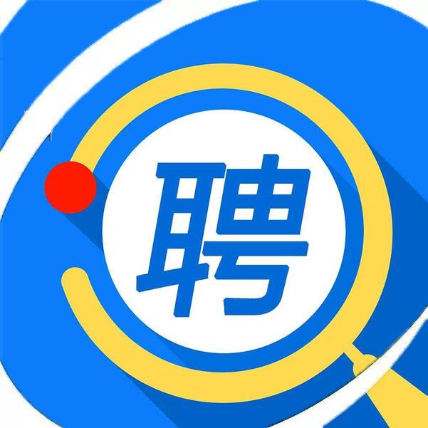 连云港招聘网2月14日QQ群招聘信息!